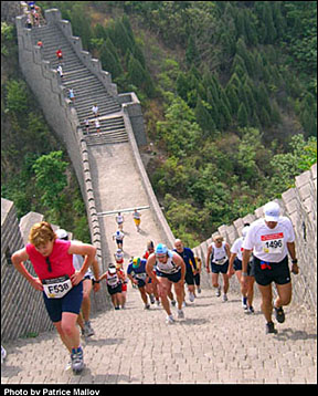 Stair running DURING a marathon... yeah, that one won't be a PR! Source